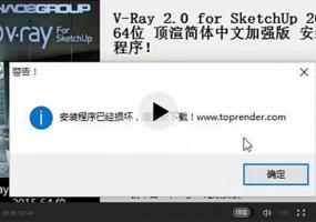 VFS-2.0安装问题解决方法