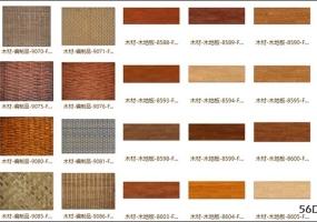 贴图分享系列-木材篇(一)
