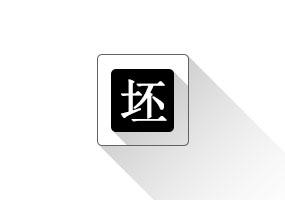 坯子插件库2018 SketchUp插件 草图大师中文插