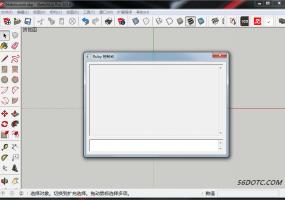 利用SketchUp Ruby控制台绘制五角星