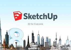 SketchUp 8.0简体中文版下载
