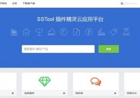SS Tool 正式发布