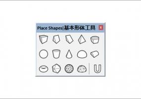 Shapes Toolbar | 基本形体插件