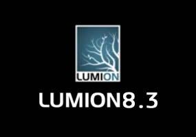 LUMION8.3全新发布