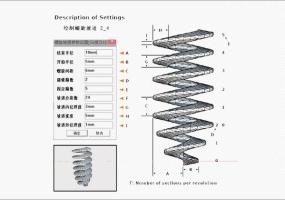 SketchUp插件DrawWhorl | 绘制螺旋坡道