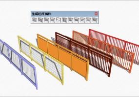SketchUp插件 RSfence | 生成栏杆