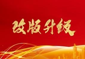 56度SU中文网网站全新改版升级