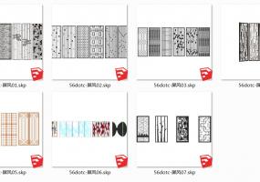 7套精品屏风SketchUp模型草图大师
