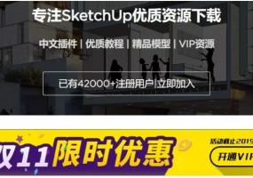 2019年双11特惠活动-56度SU中文网